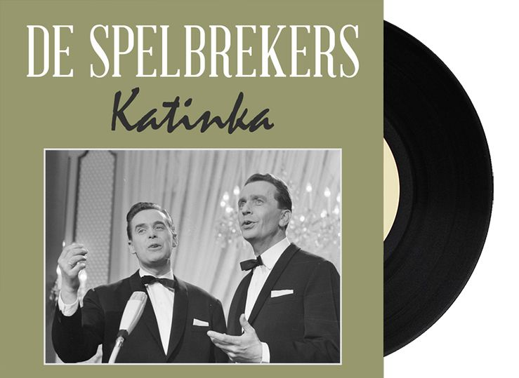 "13th - The Netherlands - De Spelbrekers ""Katinka"" (0 point)"