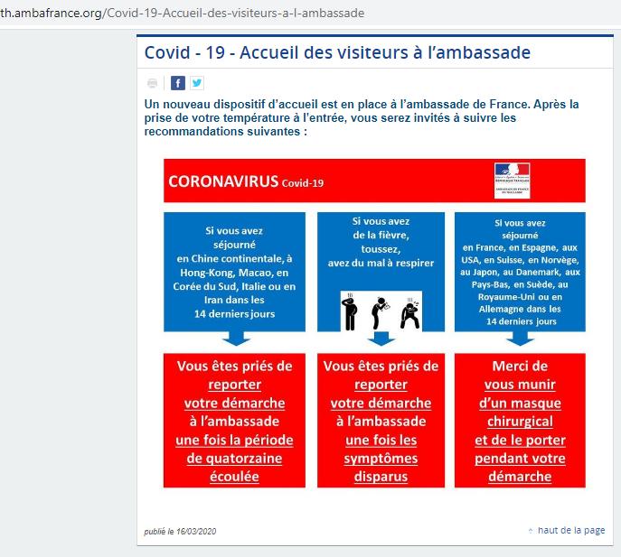 Capture d'écran du message de l'ambassade de France en Thaïlande aux expatriés vivants dans le pays