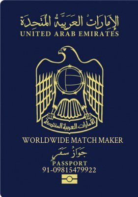 from Yousef elite matchmaking dubai