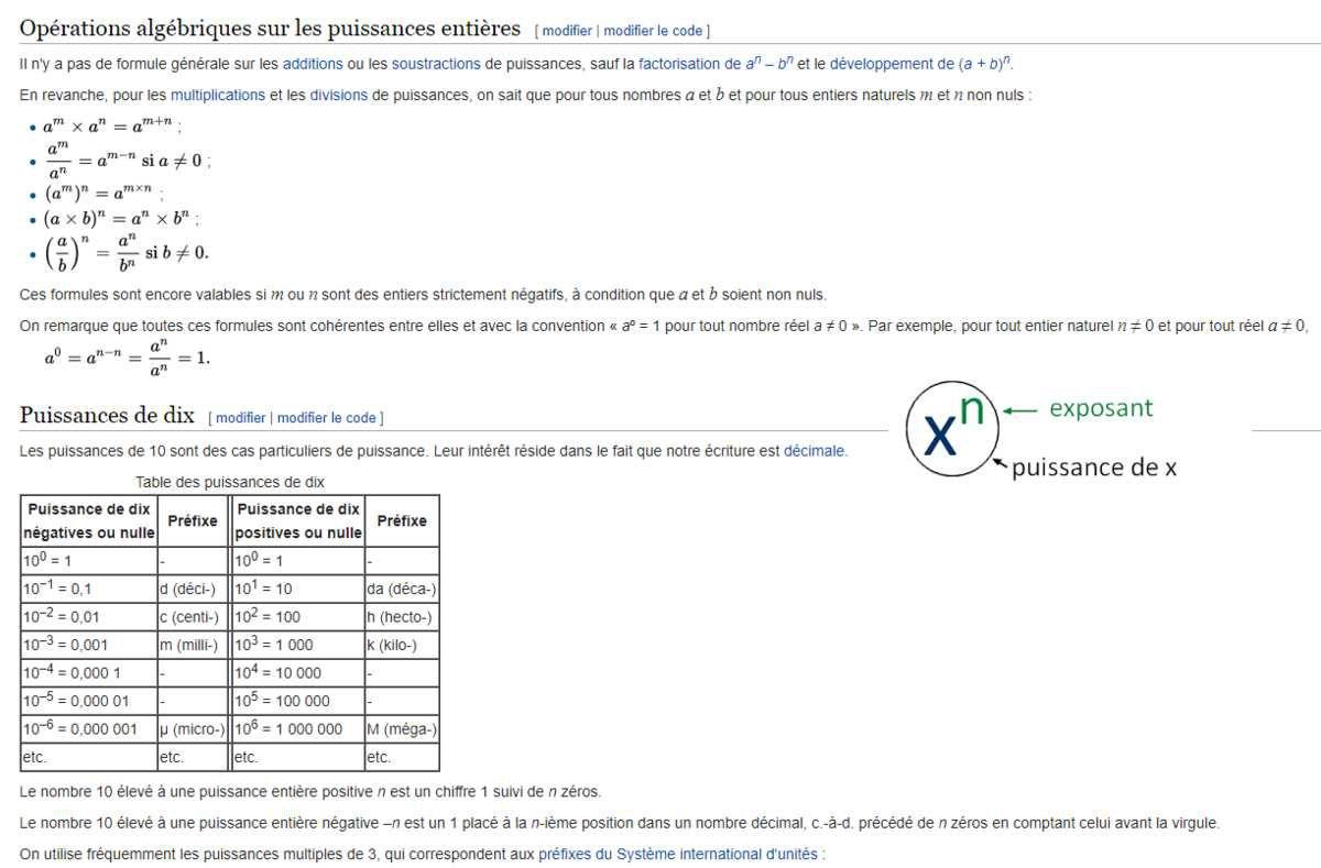 DIFFERENCE DE CALCULS ENTRE PUISSANCES ENTIERES ET PUISSANCES DE 10