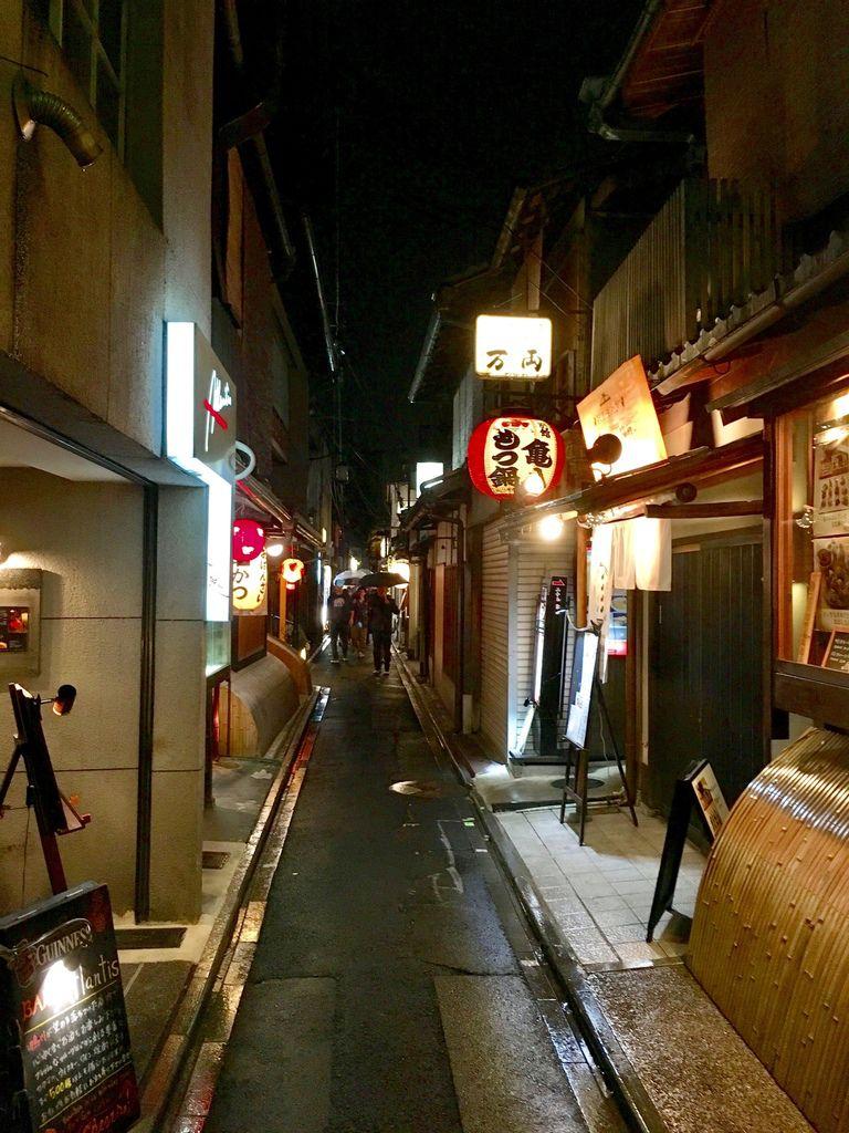 Ruelle de Pontocho, Kyoto