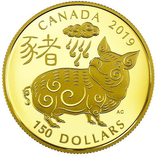 Cochon en or, créé pour la Monnaie Royale Canadienne par l'artiste Aries Cheung.