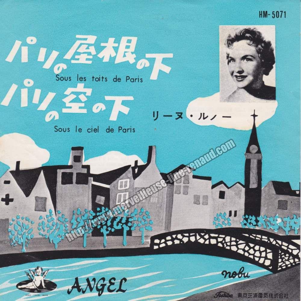 45 TOURS: 1959 Angel 45 Tours - HM 5071 (Japon)