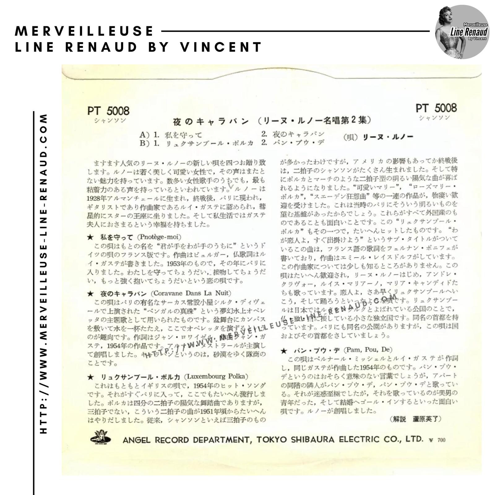 45 TOURS: 1968 Angel - PT 5008 (Japon)