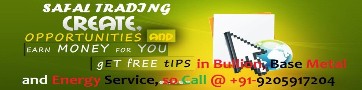 You Make Wealth in Mcx Commodity Market