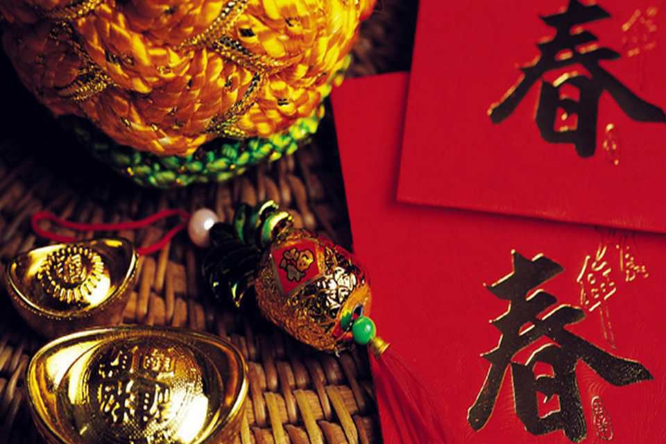 Chinese new year 2019, 5th February