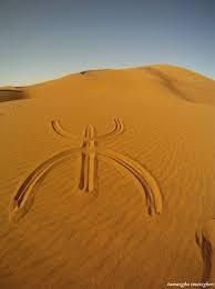 Circuits dromadaires & 4x4 départ de Marrakech
