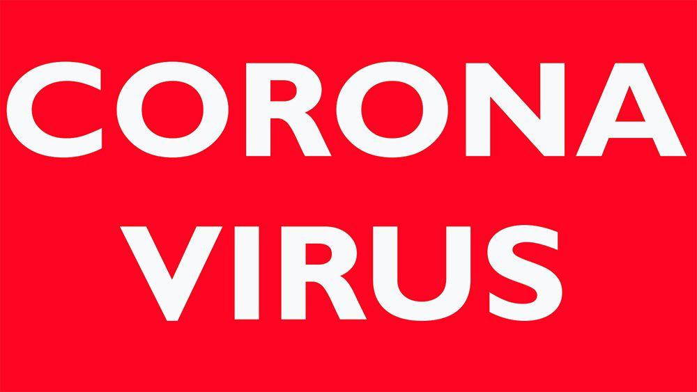 Coronavirus dans les Landes