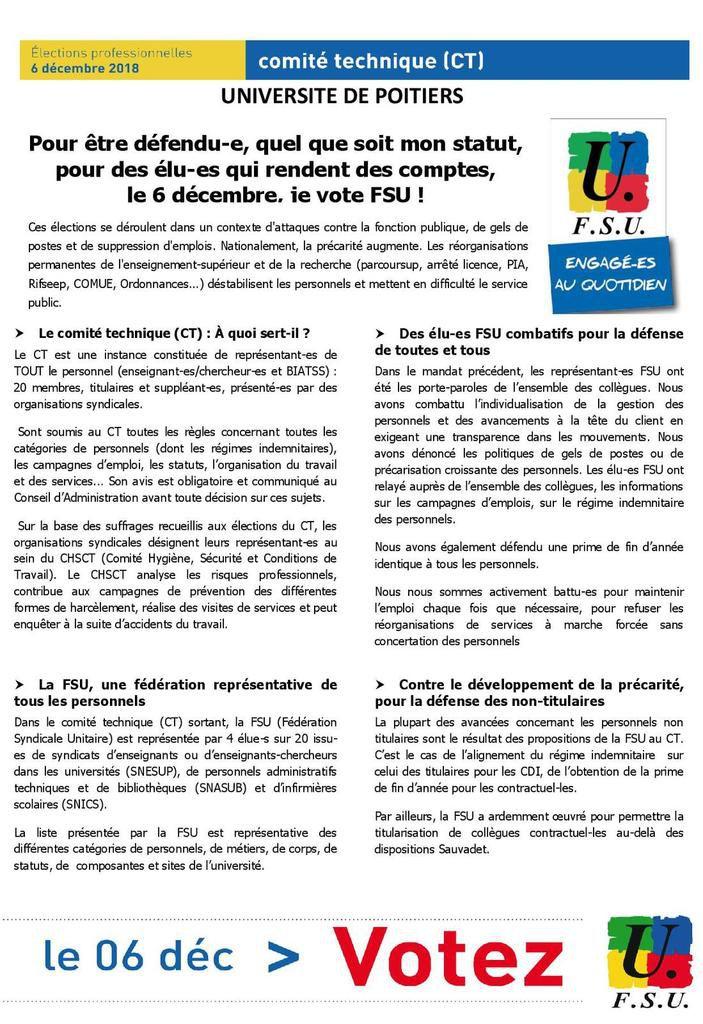Comité technique Université de Poitiers