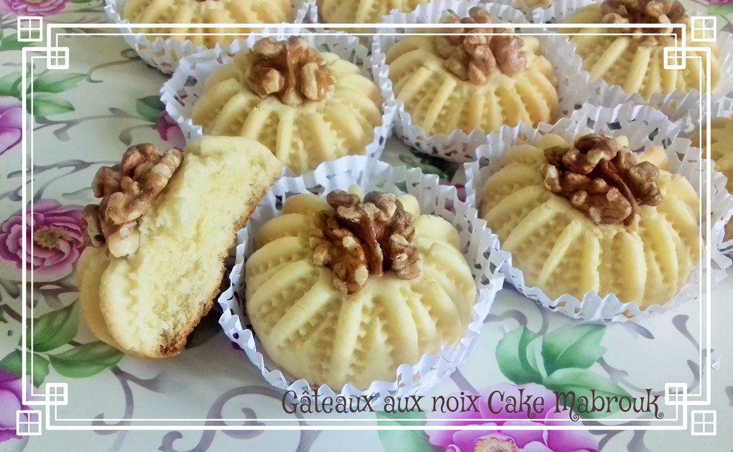 Gâteaux sablés à la noix décorés à la pince nakach