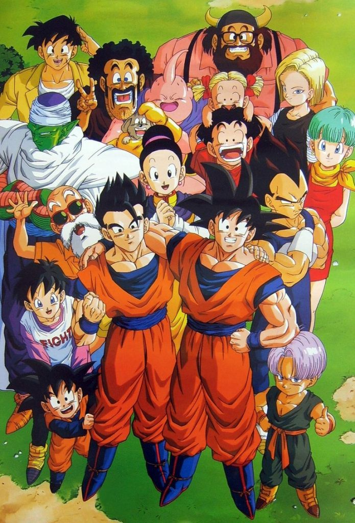 Nostalgia #3 : Dragon Ball (Z) !