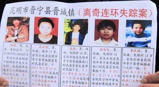 Huang-yong-arrestation-psycho-criminologie.com