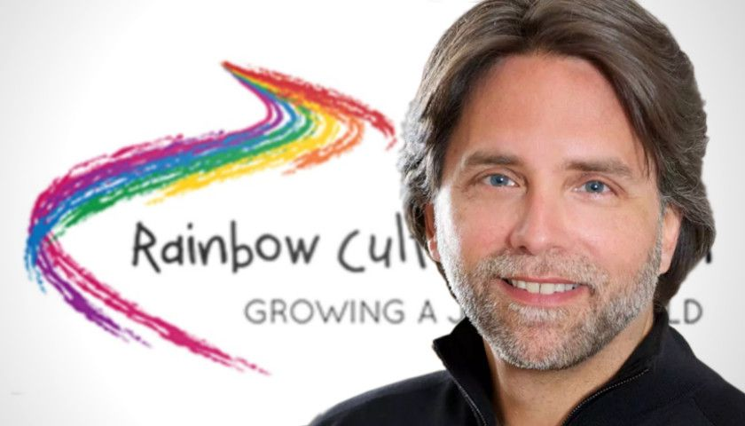 rainbow-culture-garden-nxivm-cult