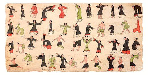 Bannière de Ma Wang Dui