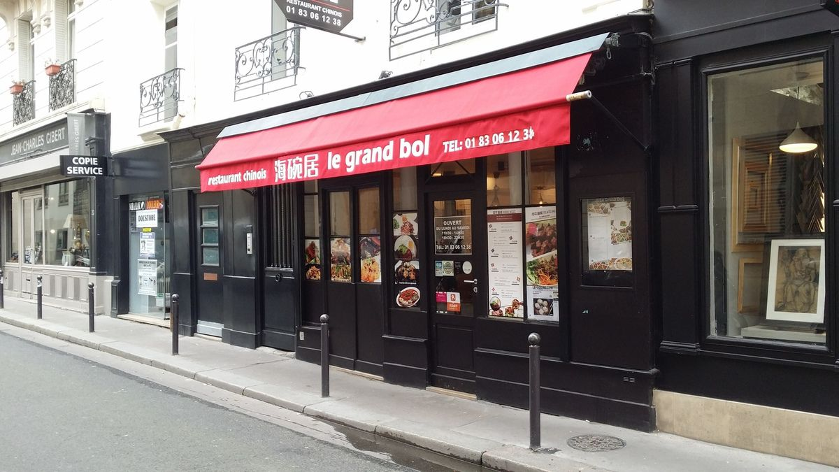 Le Grand Bol Septième (Paris 7) restaurant chinois