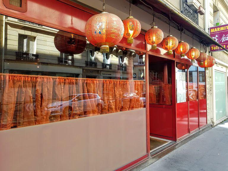 Restaurant Chinois Paris 17