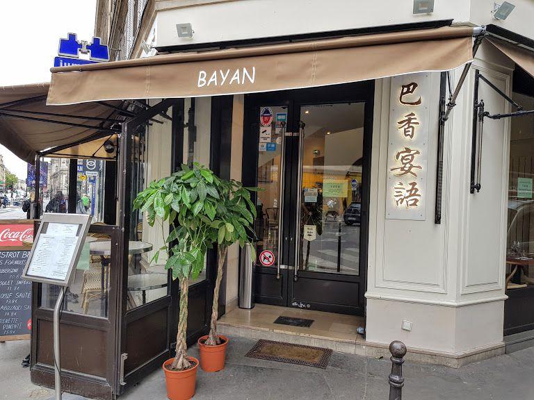 Bayan restaurant Paris 4 Rue de Rivoli