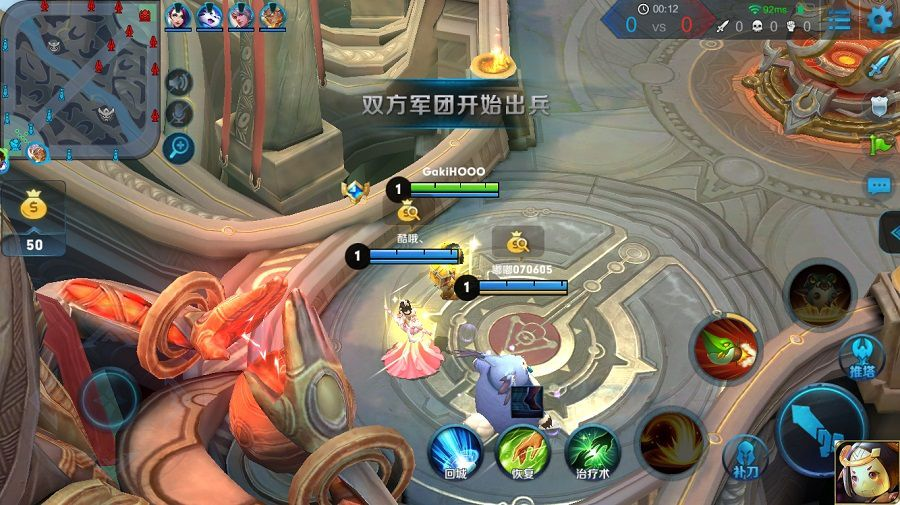 How To Fix King Of Glory Lag (王者荣耀) outside China - lonlife over
