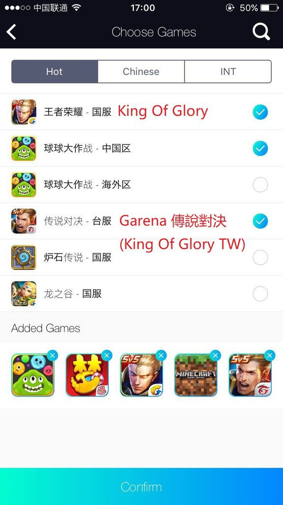 How To Fix King Of Glory Lag (王者荣耀) outside China