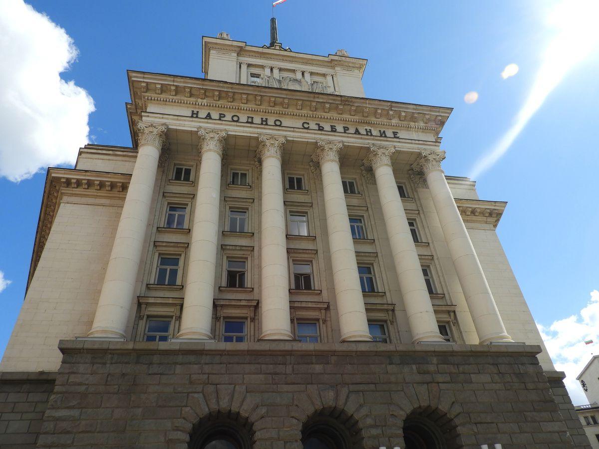 La Bulgarie, le plus grand pays des Balkans