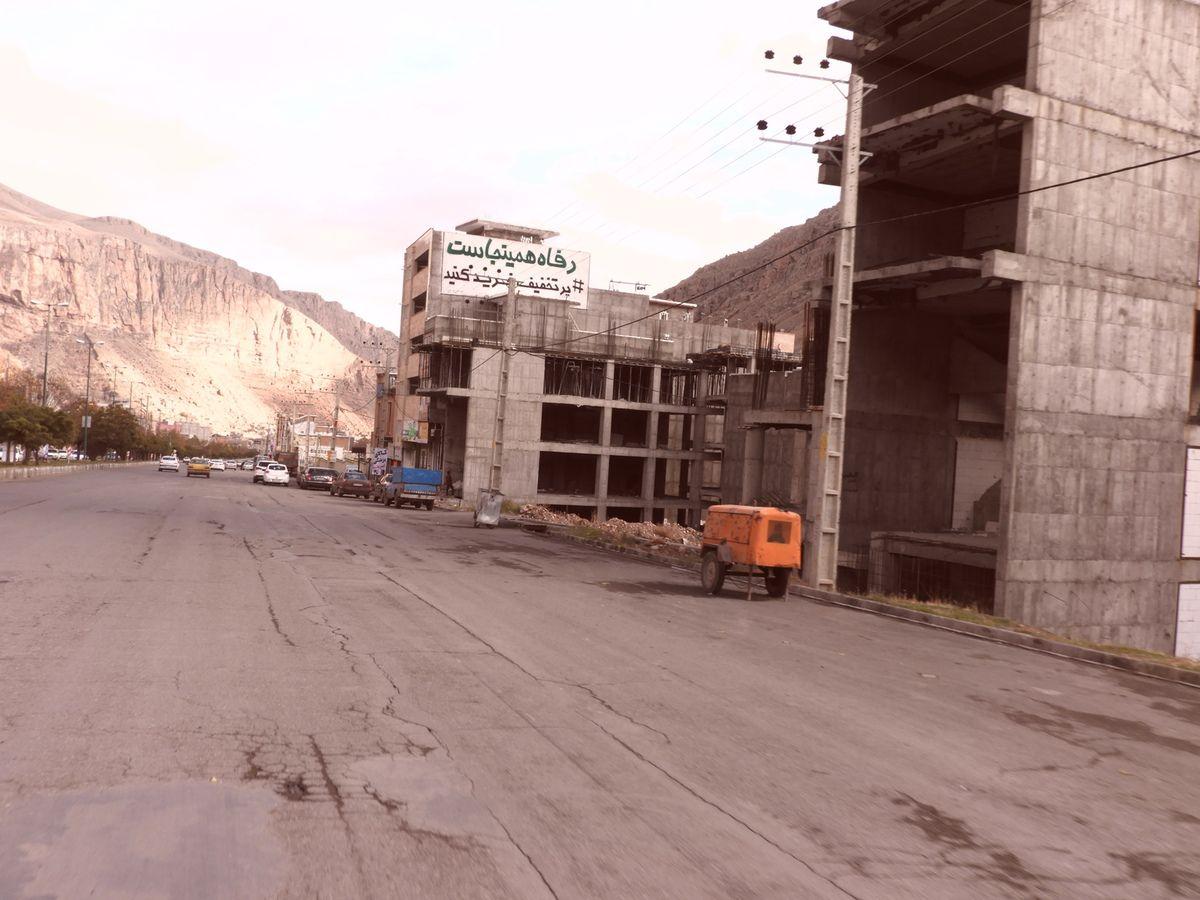 Passage de frontière en Iran