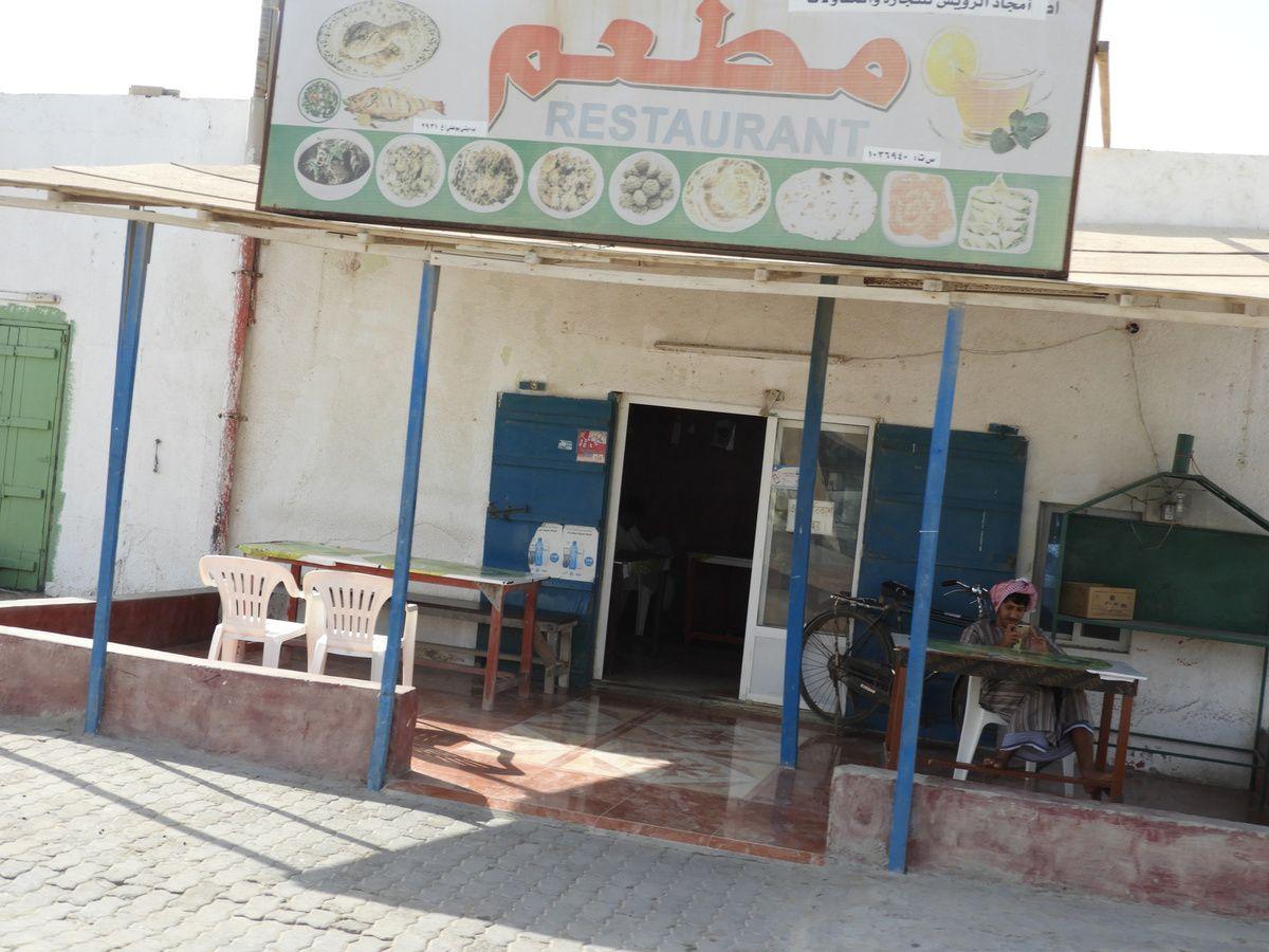 Oman, ses Wadis et ses plages!