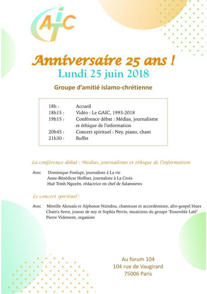 Fête des 25 ans du GAIC : lundi 25 juin 2018 à partir de 18h au 104 rue de Vaugirard 75006 PARIS