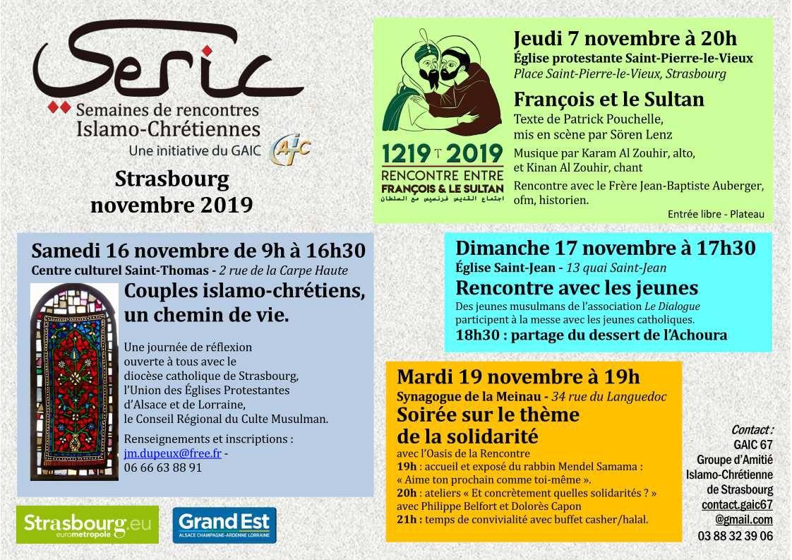 SERIC 2019 - 800 ans de rencontres - 7 novembre 2019 - STRASBOURG -  « François et le Sultan »