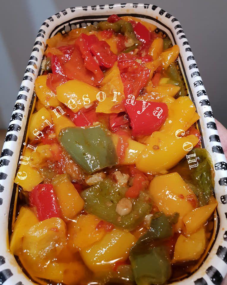 Makbouba - Salade tomates et poivrons confits