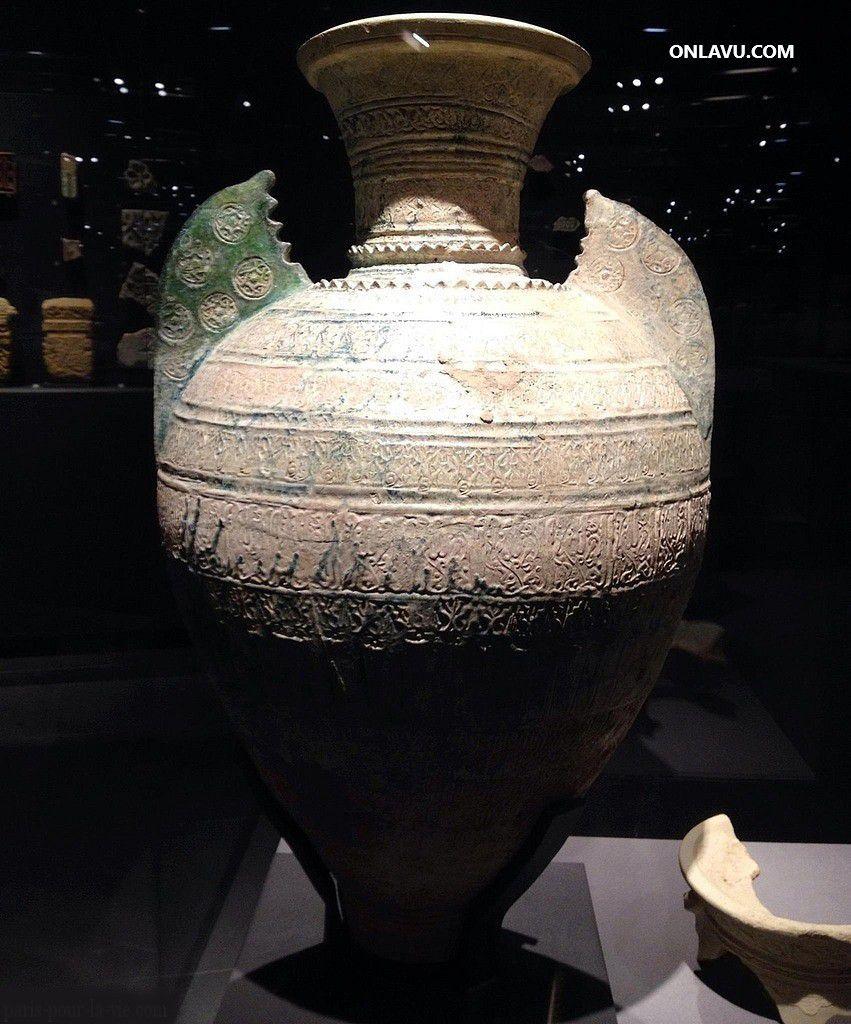 ONLAVU : Le Louvre, Département des Arts de l'Islam