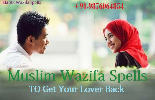 islamicwazifaspells.over-blog.com