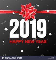 Bonne année 2019 !!! / Bonne résolution pour commencer: participer au cross départemental du 13 janvier!
