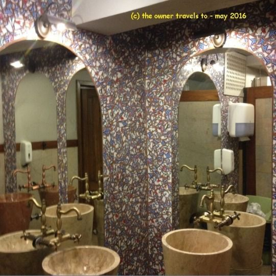 McDonalds restroom. [post edited in 2017]