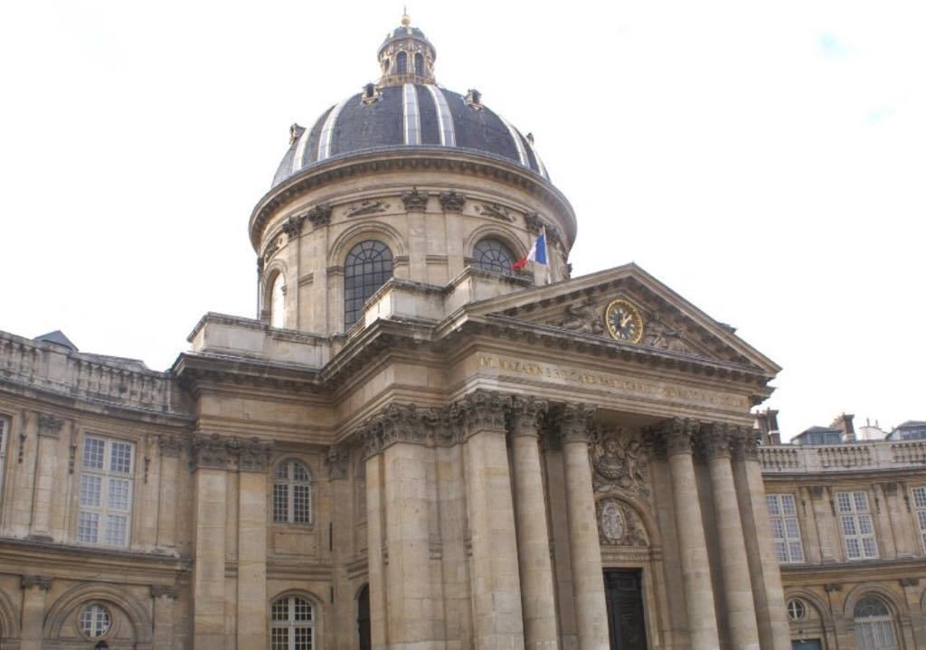 BIBLIOTHEQUE MAZARINE (Paris)