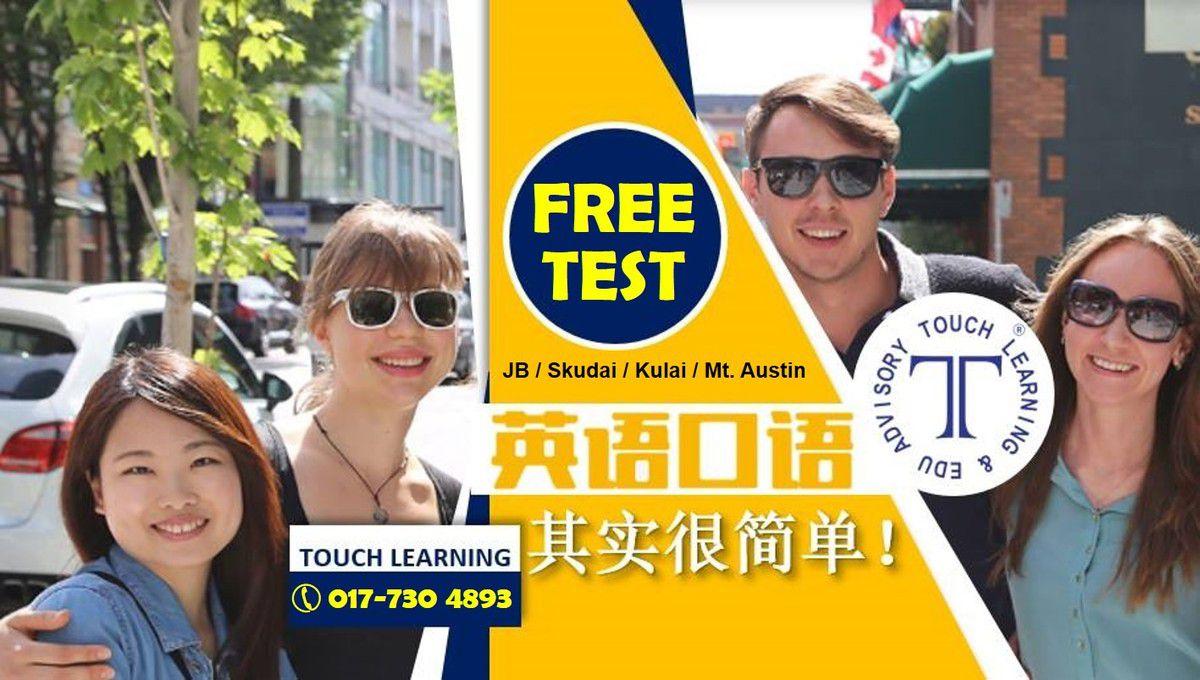 JB 新山英语中心(免费英语测试)- 招生