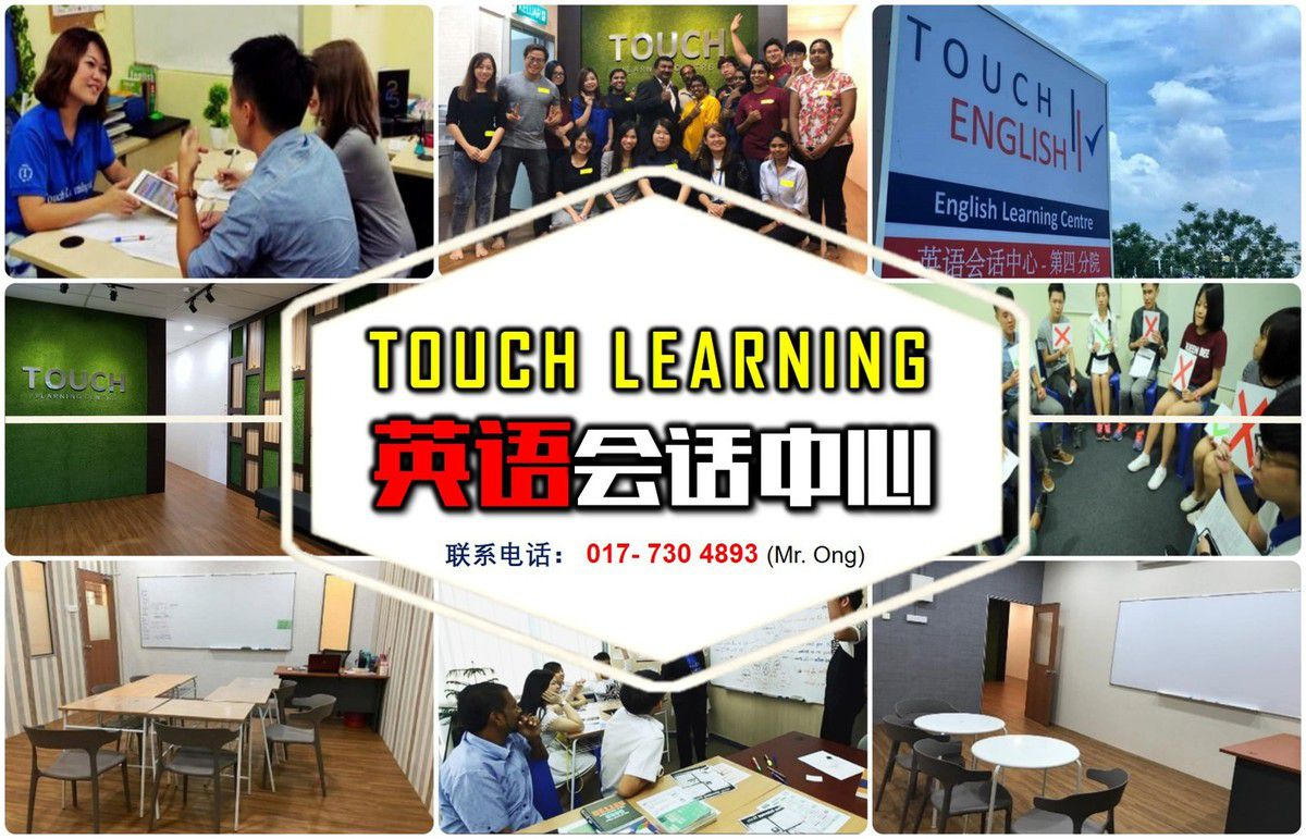 【MOUNT AUSTIN】成人英语课程 | Touch Learning English Centre