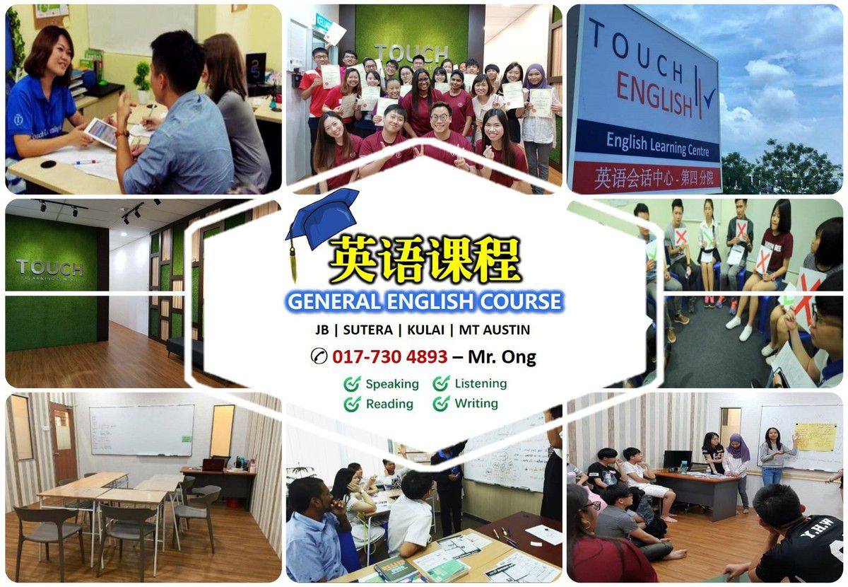 MOUNT AUSTIN 英语课程 | Touch Learning English Centre