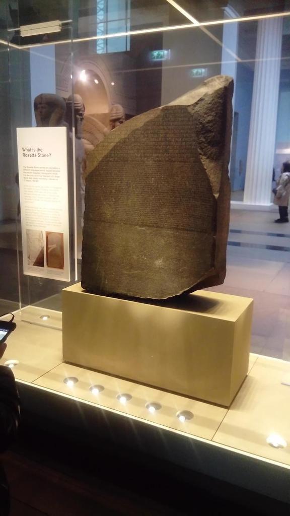 Librairie du Britsh Museum et pierre de Rosette. Source: G. Rungette