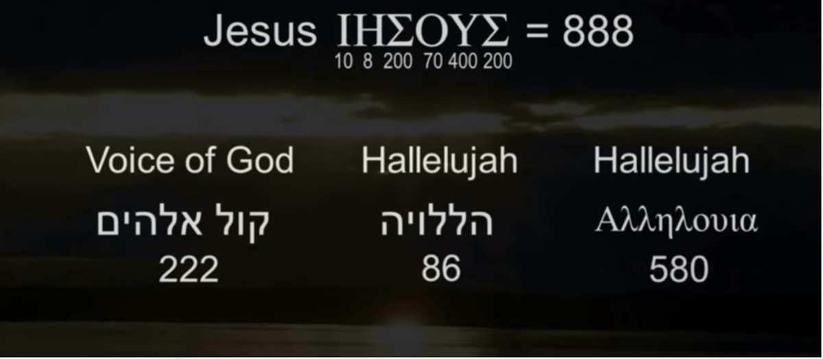 Calendrier Hebraique 5779.Hechvan 5779 Le Mois De L Enlevement Les Dernieres