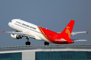 Shenzhen Airlines A320 departs Guangzhou Baiyun International Airport