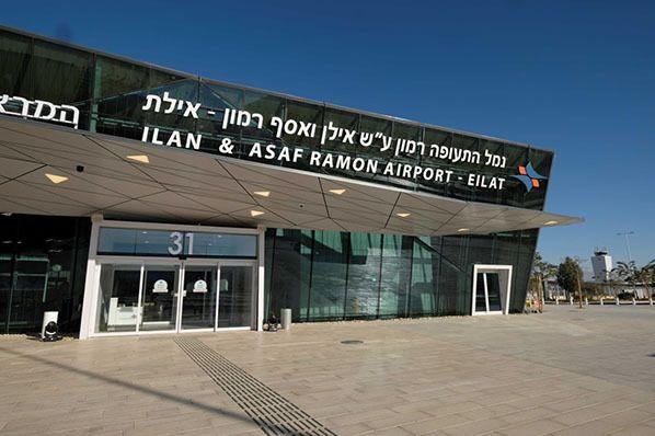 ramon airport israel