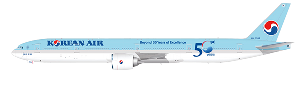 korean-air-livree-50-ans