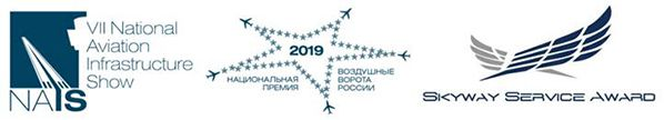 nais aviation infrastructure show moscou