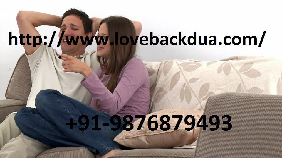 Successful Dua For Love Between Husband Wife Relationship Love