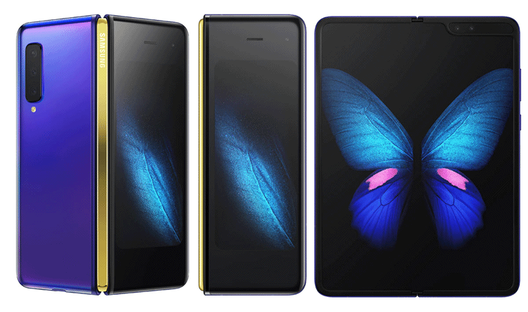 Samsung Galaxy Fold, 1 million de ventes