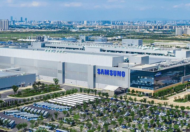 Usine Samsung a Xi'an en Chine