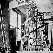 Pour Gramsci, Marx et Lénine ont ouvert un nouvel âge philosophique