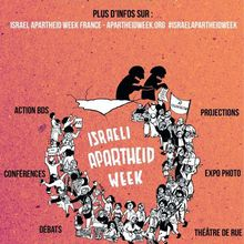 Semaine contre l'apartheid israélien 2017 (IAW)