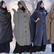 Muslim store Italia collection hiver