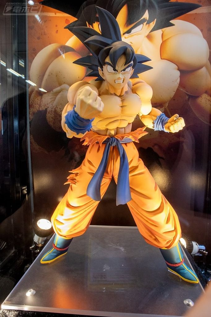 Dragon Ball Maximatic Son Goku, elle débarquera en avril 2020 !